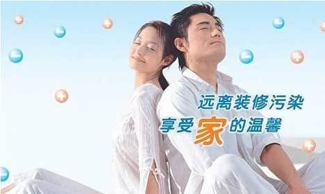 重庆最有效的除甲醛方法-重庆虎普环保科技有限公司.