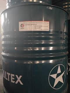 加德士拖拉机传动液/液力传动油