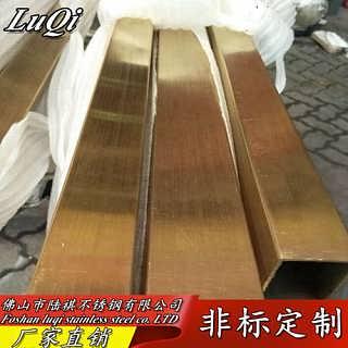 黄钛金/黑钛不锈钢方管20mm*50mm-佛山市陆祺不锈钢有限公司