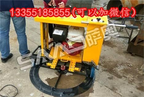手推式井盖切割机圆周切割机-济宁奥萨机械设备有限公司