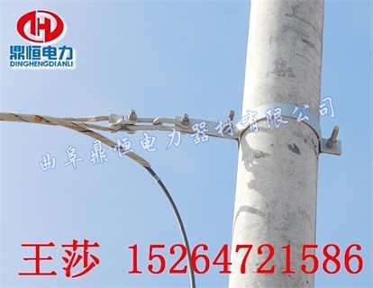 adss光缆悬垂金属串 悬垂线夹的作用和结构-曲阜鼎恒通信电力有限公司.