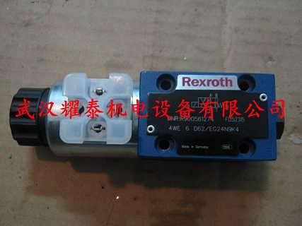 R900598342 单向阀SV20PA3-42/-武汉耀泰机电设备工程有限公司
