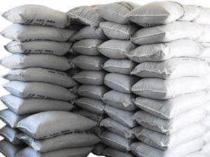 磷酸二氢钾生产厂家-武汉梦奇科技有限公司