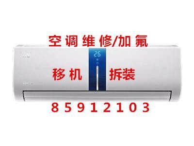 杭州铂金名筑附近空调维修电话最常见空调漏水问题-杭州最好的装饰公司