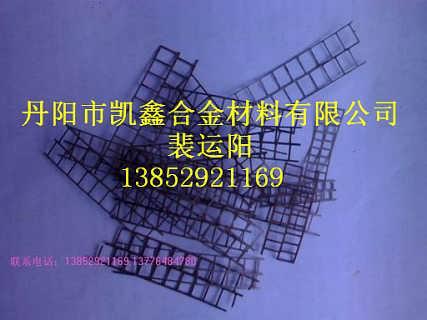 求购GH4145(inconelx-750)废料