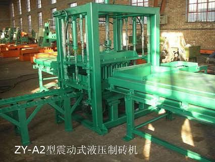 水泥制砖机设备厂家直销电话-高碑店市新兴建材设备厂
