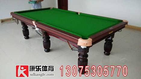 济南台球桌专卖 厂家直销