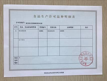 硅酸镁吸附剂 聚醚精制剂-绍兴上虞洁华化工有限公司.