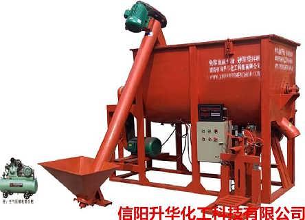 襄樊市粉刷石膏搅拌机 轻质粉刷石膏生产设备