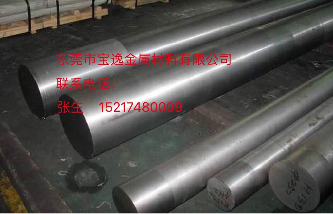 供应NiCr19CoMo热作合金工具钢板材