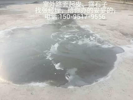 济宁水泥地面修补料价格与质量双重奏响-山东固霸地坪工程有限公司销售