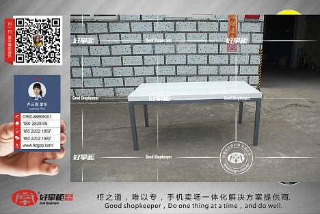 华为荣耀手机展示柜制作厂家 苹果大理石体验桌现货-中山市好掌柜展示制品有限公司