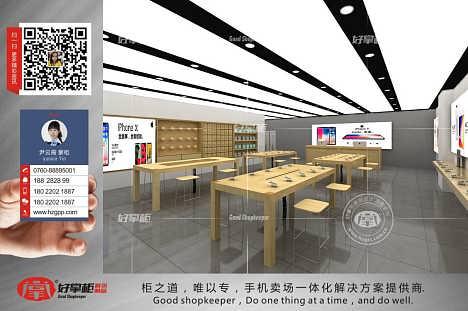 兰州苹果木纹木纹智能中岛体验桌优惠促销-中山市好掌柜展示制品有限公司