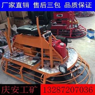 汽油驾驶型抹光机 大量现货供应双盘混凝土磨光机