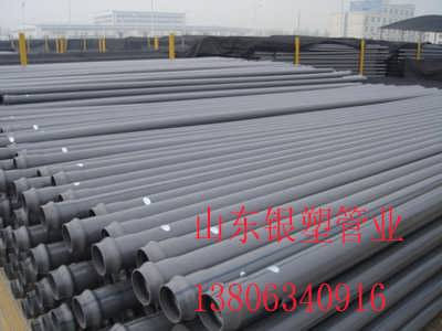 PVC-M管材批发价格-山东银塑管业有限公司