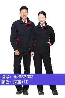 北京依兰物流工服定制