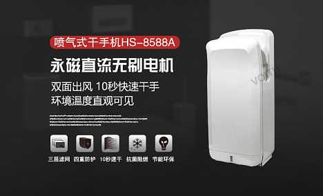 深圳新款式戴森AB14双面喷气式干手器,用于高档卫生间,洁净车间