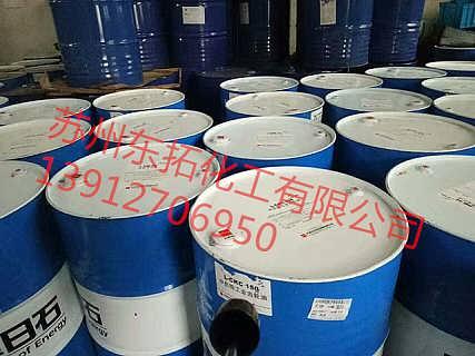 天津日石齿轮油 L-CKD150# CP6齿轮箱冷却油