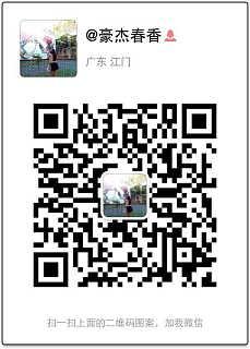 江门鹤山代办营业执照注册公司食品生产许可证-江门弘信税务会计事务所