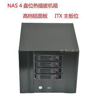 鼎翔工控NAS机箱 NAS4盘位热插拔 高档铝面板 支持 ITX主板位