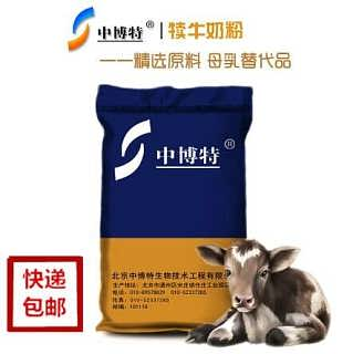 犊牛代乳粉