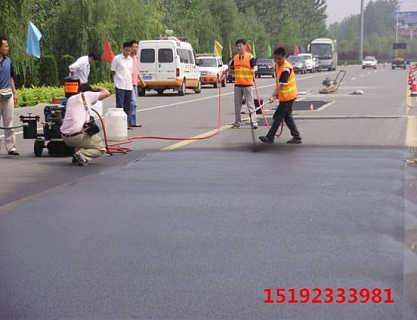 河南郑州沥青路面复原剂您放心的路面美化剂-烟台市正运建材有限公司