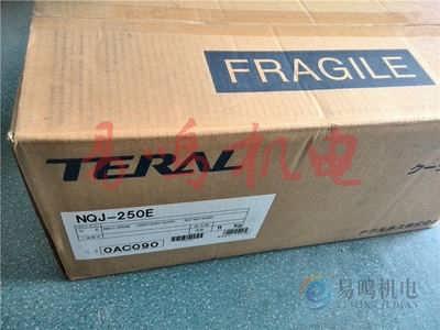日本TERAL泰拉尔水泵NQJ-E750 0.75KW 2P升级版-南京易鸣机电设备有限公司