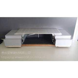 江西抗震变形缝价格-贵州坚策建材有限公司.