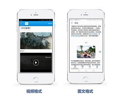 高铁动车12306行程短信――彩信图片媒体广告资源-深圳市�B骏创业贸易有限公司