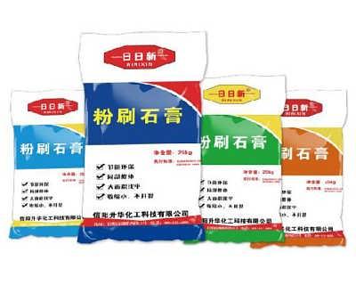 荆州市粉刷石膏搅拌机 轻质粉刷石膏生产设备
