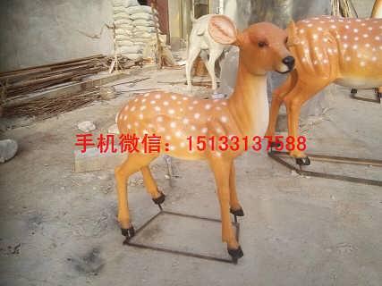 玻璃钢梅花鹿,玻璃钢动物雕塑,草坪梅花鹿(2)-新乐市润鑫雕塑艺术品销售中心
