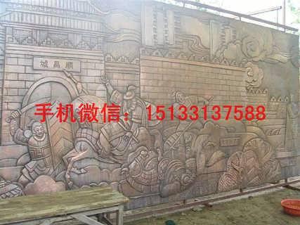 大型铜浮雕制作 景观铜浮雕-新乐市润鑫雕塑艺术品销售中心