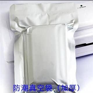 重庆纯铝箔袋防静电防潮袋实体生产厂家