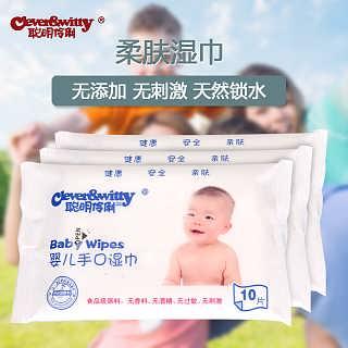 聪明伶俐选购婴儿湿巾这几个细节一定要注意