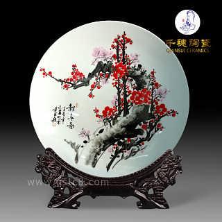 公司周年庆典瓷盘印企业logo送来宾 景德镇高档礼品纪念盘-景德镇市千穗陶瓷有限公司销售部