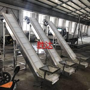 高强度隔板粉末颗粒输送带专业定做分拣工业皮带防跑偏升降流水线微型传送机