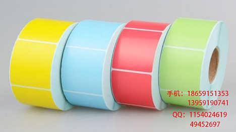 三防彩色热敏标签纸   彩色三防热敏不干胶