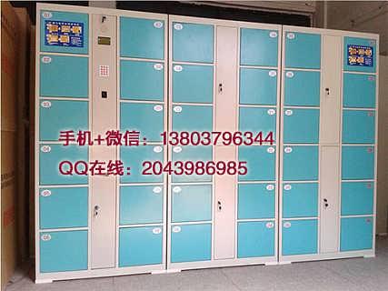 太原 大同18门中控条码寄存柜 换衣房工衣存放柜按需订做