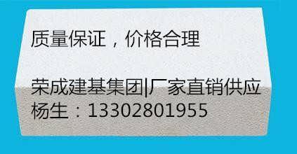 广州佛山轻质砖隔热砖厂家排名高的是哪家
