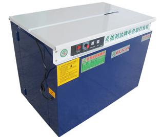 捆包机具有国际先进水平操作简单方便快捷