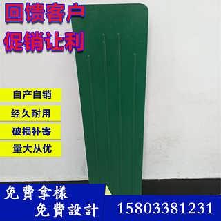高速公路防眩板[单价]SS高速公路  树叶形  防眩板#遮光板批发-枣强县尚程玻璃钢制品厂