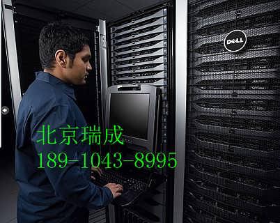 DELL/戴尔4220机柜4210机柜 2420机柜 质量保证-北京瑞成实创电气技术有限责任公司