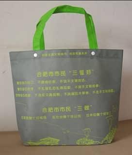 长沙超市购物袋厂长沙购物袋加工厂-长沙芮竹纺织科技有限公司.