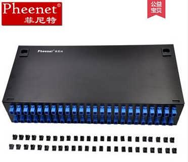 菲尼特光纤接续盒教程皮线光缆保护盒12芯光缆接头盒价格-北京凝网科技有限公司