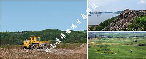 河南景绣边坡喷播植草 边坡绿化技术行业领先-河南景绣绘远生态科技有限公司