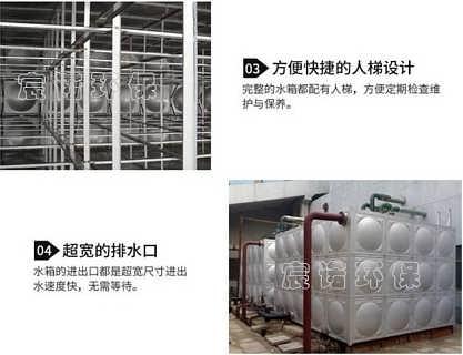 衡阳不锈钢消防水箱 水是生命源,纯净保安全  所有的光鲜亮丽,背后都有辛苦付-湖南宸诺环保科技有限公司销售一部