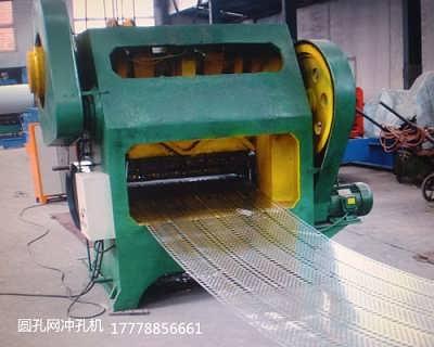 按需定制龙门冲床爬架网建筑冲孔机型号齐全-沧州浩轩机械设备有限公司
