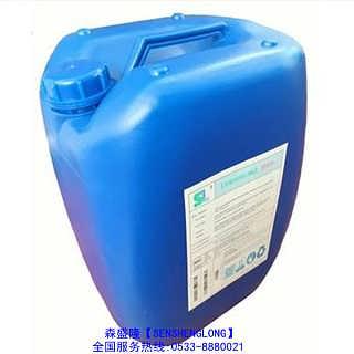 水垢清洗剂森盛隆在线清洗操作简单-淄博森盛隆环保科技有限公司