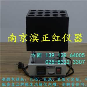 正红厂家直销赶酸器配新仪MDS-6G微波罐