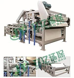 自动化洗沙污泥脱水机,超大处理量洗沙泥浆脱水处理设备-广州玖亿环保